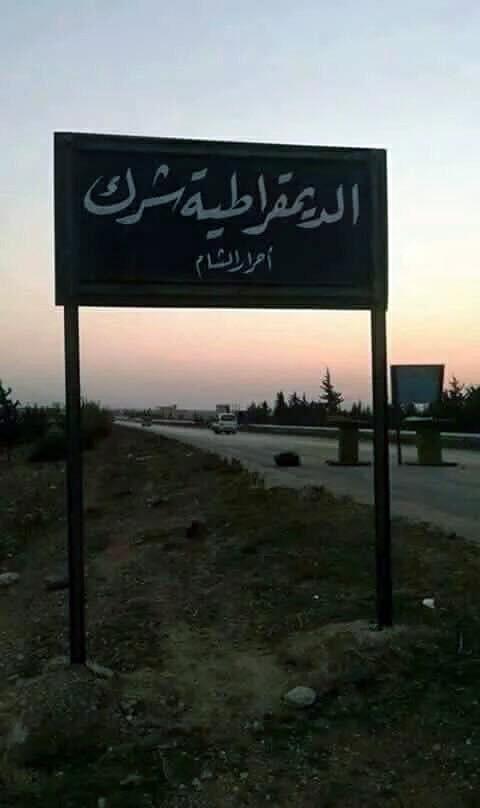 ahrar-al-sham